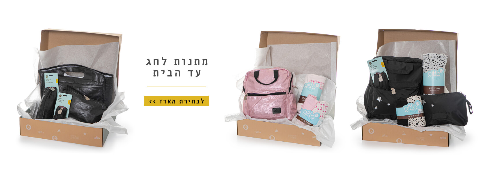 bundles-comp-pesach-comp