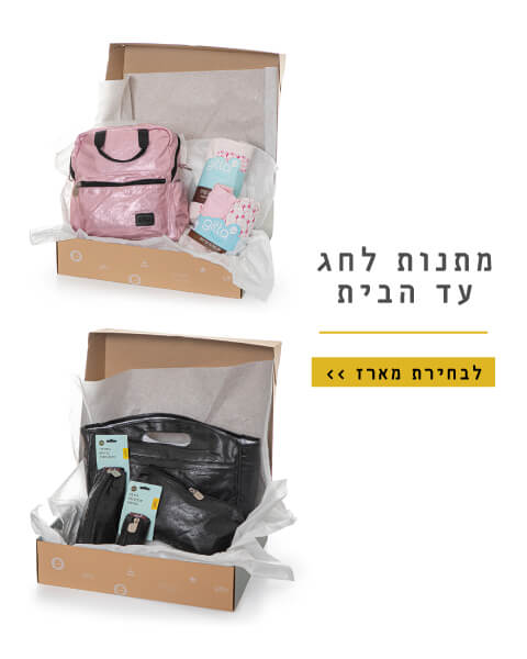 bundles-comp-pesach-mobile