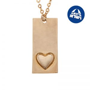 7290111691836 mii 300x300 - gitta Bijoux שרשרת לב זהב ארוך