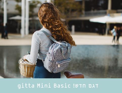 mini basic - Home
