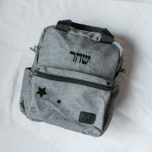 shachar 1 300x300 - gitta Mini Basic ג'ינס אפור **שחר**