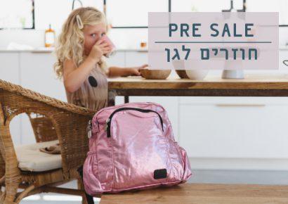 home page ads kindergarten sale 410x290 - Home
