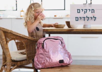 home page ads kindergarte 410x290 - Home