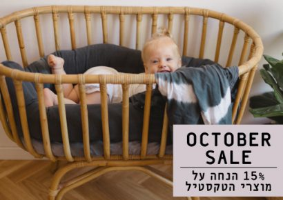 october 2021 sale textile 410x290 - Home