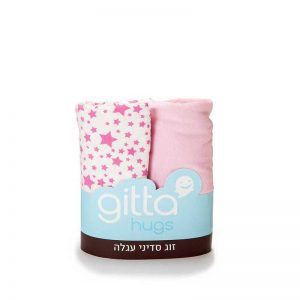 7290013605429 300x300 - Stroller Sheets pair pink stars