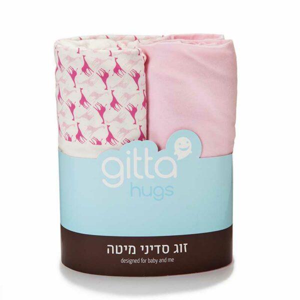 7290015493856 600x600 - Bed Sheets Pair pink giraffes