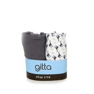 7290016493931 new 300x300 - Stroller Sheets pair gray giraffes