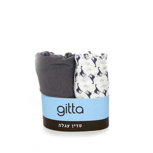 7290016493931 new 600x600 - Stroller Sheets pair gray giraffes
