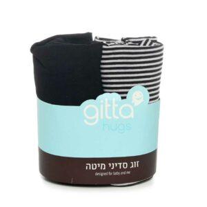 7290111692369 n 300x300 - Bed Sheets Pair black stripes