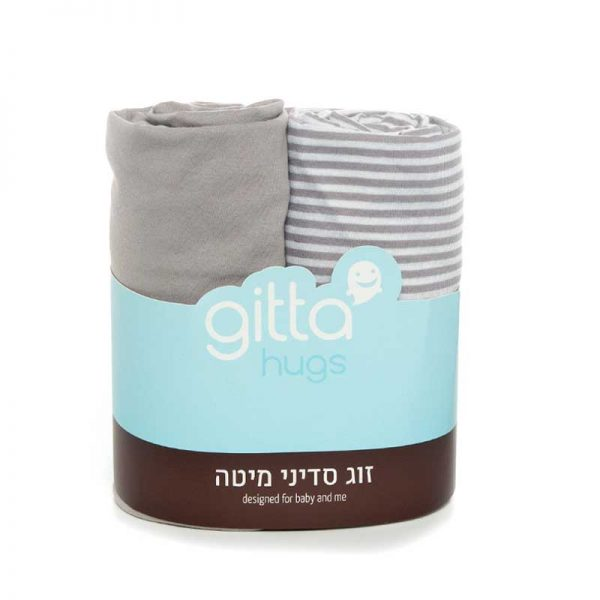 7290111692383 n 600x600 - Bed Sheets Pair light gray stripes