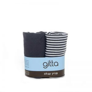 7290111692437 300x300 - Stroller Sheets pair dark gray stripes
